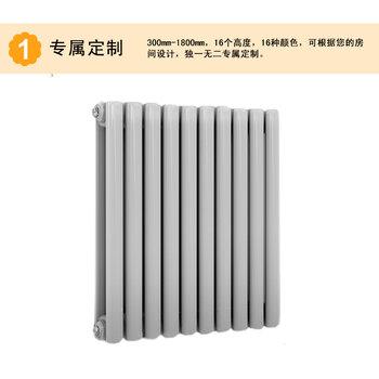 钢二柱型暖气片钢二柱暖气片5025钢二柱暖气片特点品牌
