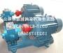 ZYB-18/4.0B高压齿轮泵可调<单螺杆泵效率高