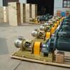 NYP-2.3高粘度樹脂泵—3QGB80x2-46瀝青泵—重量輕/質量好