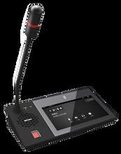 世邦IP网络可视化控制台SPON控制台NAS-8532图片
