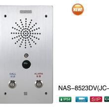世邦NAS-8523DV(JC-2)IP网络高清可视对讲终端(监狱/看守所专用)图片