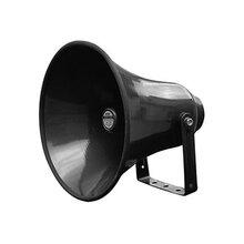世邦号角喇叭NAC-2505铝合金材料图片