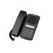 世邦IP網絡對講終端NAS-8528可預設9個終端實現一鍵呼叫或9個分區實現一鍵分區廣播