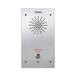 世邦IP網絡對講終端(銀行專用)NAS-8523A/NAS-8523B專為銀行金庫內部通話設計