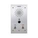 世邦IP網絡可視對講終端NAS-8523DVNAC-20報警控制模塊NAC-19B三色門燈