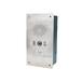 世邦IP網絡可視對講終端(平安城/景區專用)XC-9242V戶外防風雨防護等級IPX5