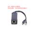 世邦YQ-POE2400APOE供電模塊輸出電壓:24V