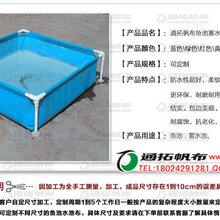 帆布水池图片-帆布水池价格-帆布水池设计-养鱼池定做