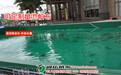 养鱼养虾帆布鱼池定做无毒环保储水池可移动帆布蓄水池