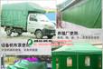 珠海厂矿盖货帆布东莞防水帆布北京防水蓬布现货成品