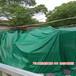 肇庆厂房防水篷布制品_施工防雨篷布定做_室外遮阳篷布帐篷