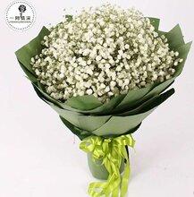 供应广州比较好的花店公司花束预定花篮台花