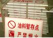 云南石化石油标识牌更新制作厂家