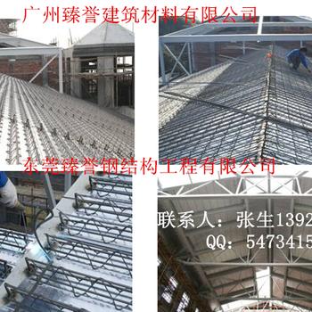 供应广州钢筋桁架楼承板型号最多的生产厂家