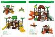 東莞惠州社區兒童游樂設備免費安裝廠家