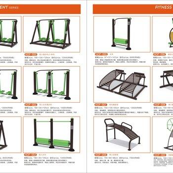 深圳光明新區健身器材,龍華戶外健身器材,沙井室外健身器材廠家