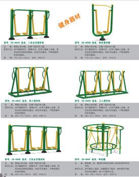 深圳村委居民活動器材,龍華公園體育設施,光明戶外運動器械廠家