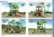 惠州室外滑梯,惠州兒童滑梯,惠州小區兒童組合滑梯廠家