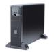 年底促销施耐德APCUPS电源系列办公机房专用