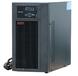 山特C6KS6kva在线式ups电源4.8KW智能ups电源