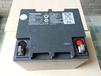 新余松下ups蓄电池12V-38AH松下LC-P系列报价