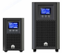 温州市1KVA电源供应华为2000-A-1KTTS内置12V7AH价格