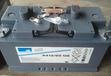 阜新德國陽光12V32AH膠體蓄電池A412/32G價格