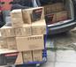 海北山特SANTAK機架3KVA高頻UPS電源C3KR價格