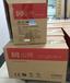 张家界山特SANTAK高频C1KS配置1KVA电源价格