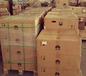 九江华为UPS2000-A-3KTTS一体UPS电源3KVA报价