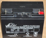 咸宁理士12V20AH阀控蓄电池DJW12-20代理销售