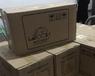 机房应急12V65AH理士免维护DJM1265蓄电池参数规格