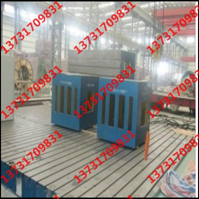 垫箱,铸铁垫箱,T型槽垫箱,高精度垫箱河北精工制造