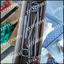 九江电厂用K型阀门扳手,阀门扳手架子大量现货销售