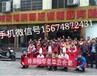湖南学习酱板鸭的培训学校