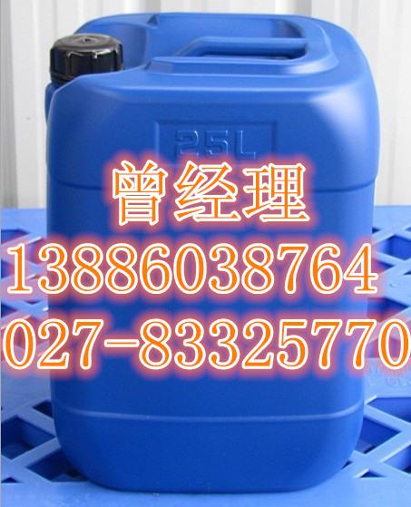 塑料桶装苯酚