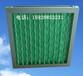 廣西南寧初效空氣過濾器廣西南寧中效空氣過濾器廣西南寧高效空氣過濾器