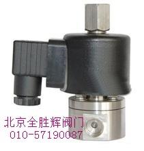 进口直动式精巧型二位三通电磁阀-进口直动式螺纹电磁阀
