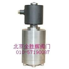 进口先导膜片式电磁阀-进口先导式高压电磁阀