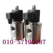 进口低温电磁阀-进口(液氮,天然气,液氨)低温电磁阀