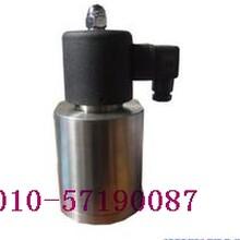 进口高温电磁阀-进口(蒸汽,油品,热水)高温电磁阀