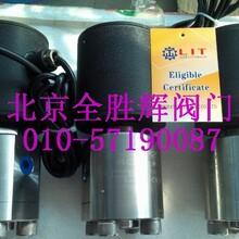 进口蒸汽电磁阀-进口(高温,高压,防爆)蒸汽电磁阀