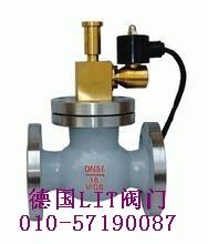 进口天然气管道电磁阀-进口燃气管道安全电磁阀