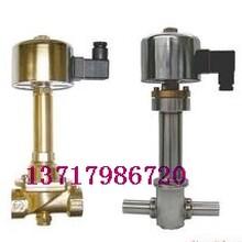 进口氮气低温电磁阀-德国进口低温电磁阀品牌,价格