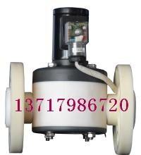 进口(化工,硫酸)防腐电磁阀-VTON品牌