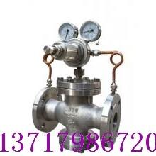 进口先导活塞式气体减压阀-进口先导式蒸汽减压阀