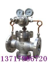 进口水,蒸汽,油品稳压减压阀-VTON品牌
