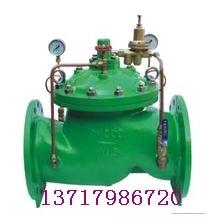 进口水用减压阀-进口水用高压减压阀