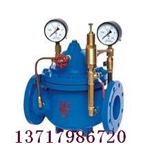 进口水用减压稳压阀-德国进口碳钢水用减压阀