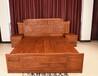 东阳红木床1.8米财源滚滚大床生产批发